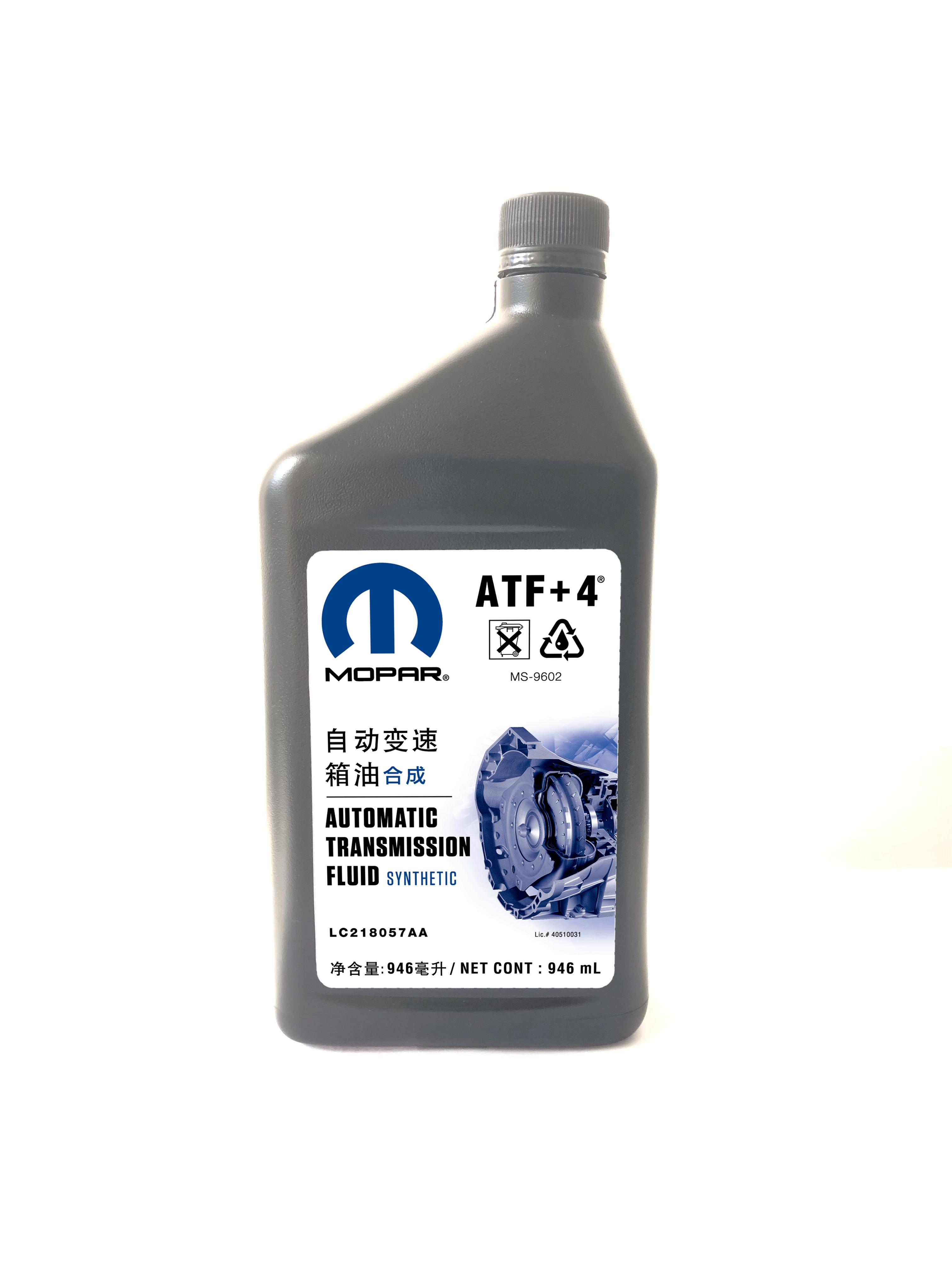 FCA自动变速箱油